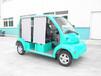石嘴山市5座电动观光车,沙湖旅游观景车