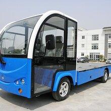 中国最优秀的电动货车1吨平板载重车图片