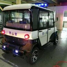 电动SUV四轮巡逻车匠心品质打造治安巡逻车中的工艺品