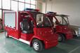 北京社区电动消防车价格