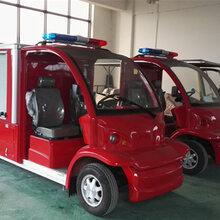 北京社区电动消防车价格图片