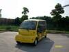 蓬莱电动观光车蓬莱阁景区游览车