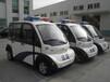 北京四轮电动巡逻车北海公园四座安保巡逻车