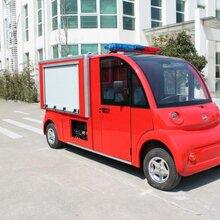 北京电动消防车价格江西水箱消防车厂家图片