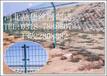 350丝-600丝建筑网片围栏