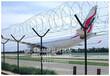 全国包邮现货定做机场护栏网