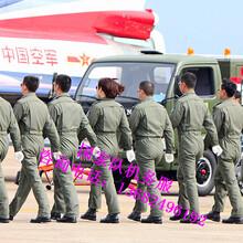 中国空军飞行服图片
