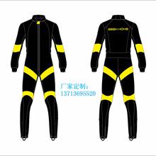 跳傘服量身,私人定制極限運動高空跳傘服廠家直銷圖片