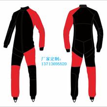 跳傘服量身定制私人定制極限運動高空跳傘服廠家直銷圖片