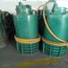 安泰11KW防爆排污排沙潜水泵大流量污水泵锦盛