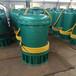 山西太原矿用防爆排污排沙潜水泵质量保证售后优良