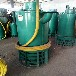 山西朔州防爆排污排沙泵鱼台安泰山西安泰泵总销