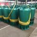 山西阳泉安泰泵总销质量保证现货销售11KW