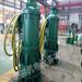华光BQSBQW防爆排沙泵污水泵