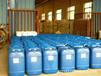 鍋爐清洗劑生產廠家