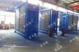 山东欧亚德轻质隔墙板供应北京市场轻质隔墙板设备