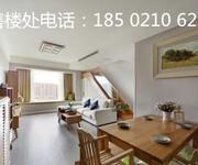海宁西城广厦价格是多少,什么政策,是不是骗局,怎么样能不能投资?图片