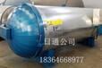 陜西西安滾筒包膠電加熱硫化罐廠家
