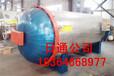 陕西橡胶制品专用硫化罐电加热硫化罐中小型设备