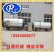 日通机械胶辊硫化罐电加热硫化罐全自动中小型硫化罐橡胶行业专用