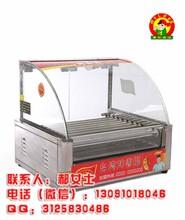 石家莊烤腸機多少錢一臺烤腸機價格圖片