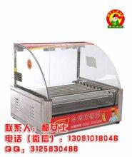 石家庄烤肠机多少钱一台烤肠机价格图片