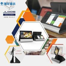 聚龙通讯安卓版智能收银机应用有哪些?湖南收银机多少钱一台
