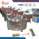 理料线理料线价格康的优质理料线批发采购商机