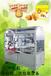 饼干中包机自动收集中包机械康的中包机二次包装设备