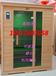 苏香远红外频谱屋家用光波房作用