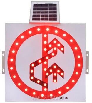 湖北武汉太阳能导向灯