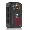 惠普执法记录仪A7武汉总代理厂价销售