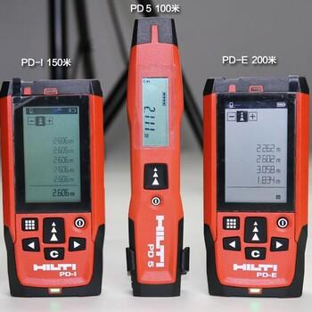 原装进口喜利得新品激光测距仪PD-EPD-I