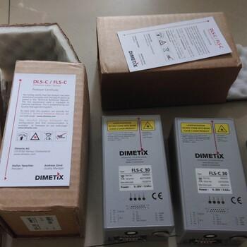 瑞士湖南省迪马斯激光测距传感器FLS-C10