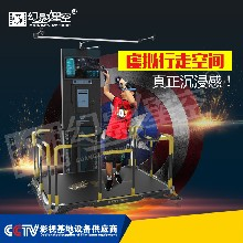 广州9DVR虚拟现实设备生产厂家,振动VR,HTC虚拟空间行走