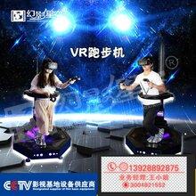 广州VR游戏跑步机对战+健身
