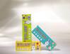 因特力净酵素牙膏成?#25628;?#33167;儿童牙膏品牌排行