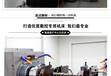 铣端面打中心孔机床厂家直销ZK8220-1200