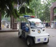 贵州绿捷特电动巡逻车电动观光车老爷车厂家图片