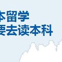 南通日本留学机构微联盟南通日本留学