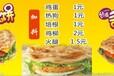 台湾手抓饼批发零售配送处广东包邮还送纸袋+冰袋