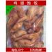 雞翅包飯批發那家好快到廣東東莞唯麥特色小吃廠家直銷