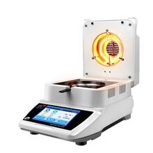 精凡JFMB9021飼料水分測定儀檢測糧食含水率圖片