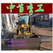 搅拌斗小铲车图片搅拌斗装载机价格搅拌斗厂家直销YAN