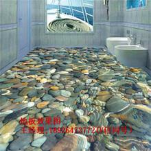 江苏苏州3D地板打印机多少钱