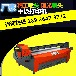 新添润的uv平板打印机设备理光喷头工业打印机