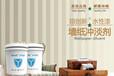 墙纸水性介质,水性介质,白墨介质、白墨冲淡剂