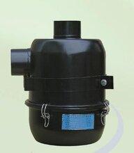 供应30-70马力油浴式空滤总成改装拖拉机250A7空气滤清器图片