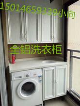 铝合金橱柜型材批发供应图片