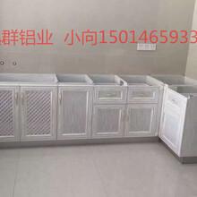 铝型材企业橱柜铝型材衣柜铝型材铝型材氧化图片
